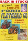Tex Smith's The Complete Ford Flathead V8 Engine Manual